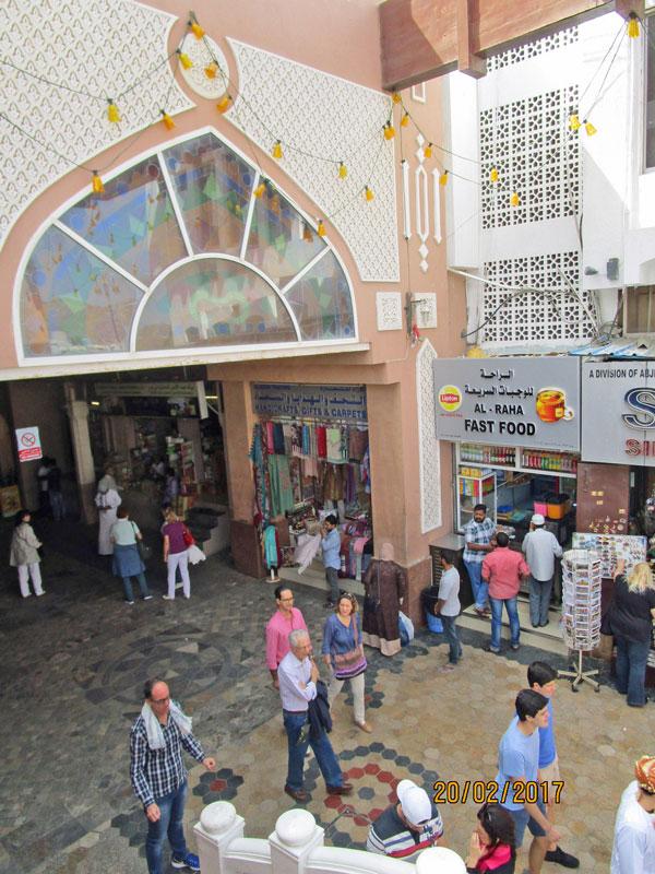 Blick vom Cafe im Souk von Mutrah, Oman 2017