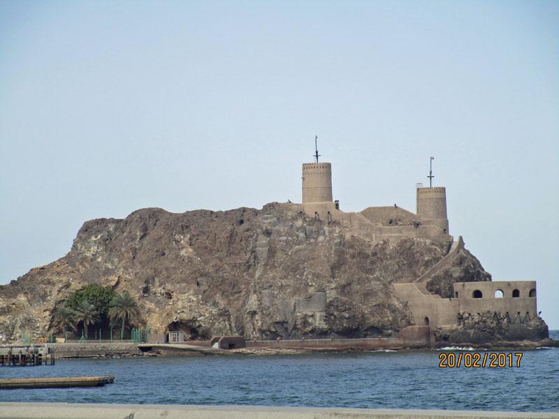 Blick auf das Fort Jalali in Old Muscat, Oman 2017