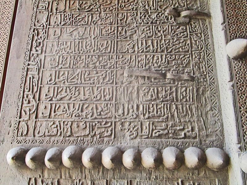 """Bild 9 Alte Tür mit Schriftzeichen in der Festung """"Hisn Tamah"""""""