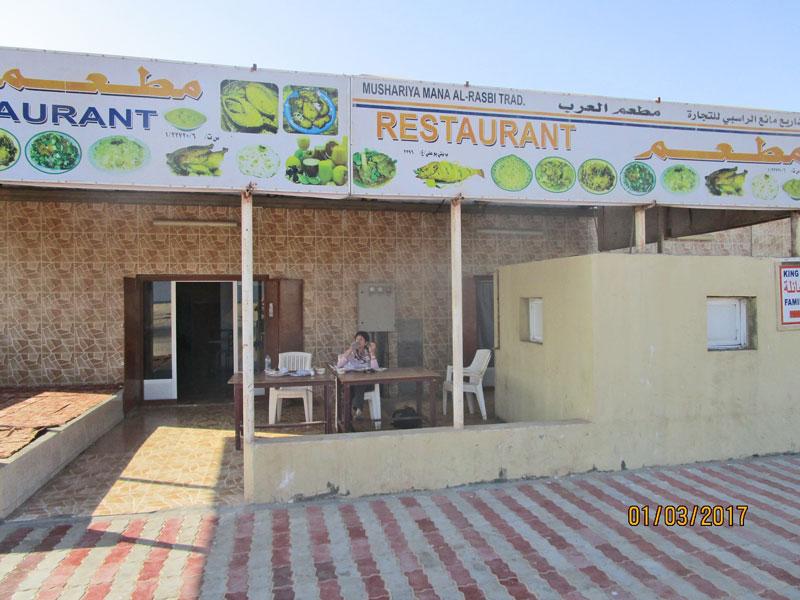 Bild 18 Das Restaurant in einem kleinen Ort wo wir es uns schmecken lassen