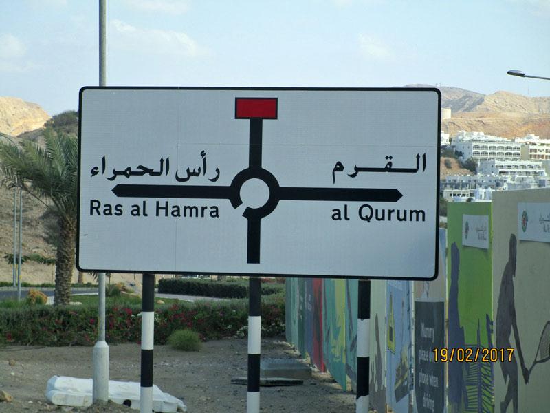 Fahrt nach Ras al Hamra