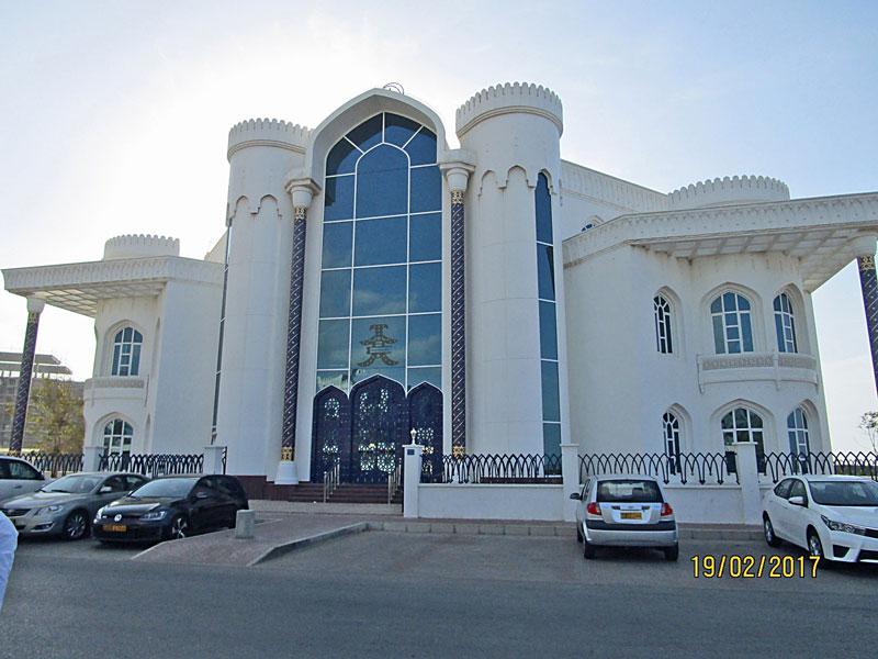Gebäude in der Nähe der Corniche von Muscat