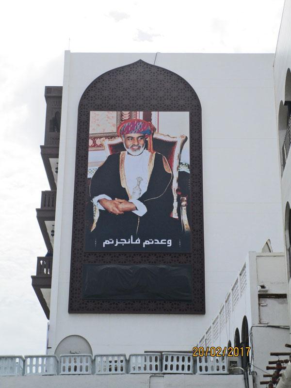 Bild des Sultans in Muthrah