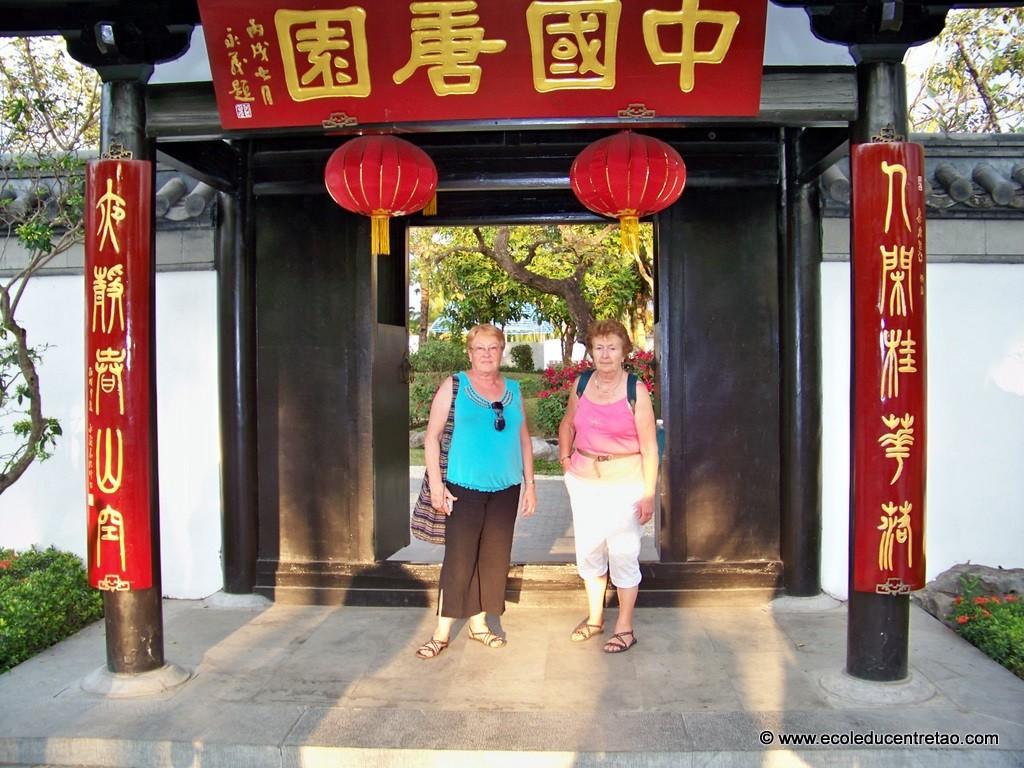 pavillon de la Chine