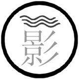 symbolique de l'eau