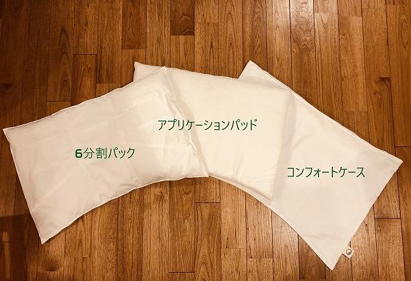 小川ふとん店オリジナル枕 構造写真