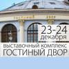 Зодчество 2013, конкурс Современный архитектурный образ православного храма 2013