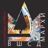 archi.ru Все готовящиеся события и архив архитектурных новостей России