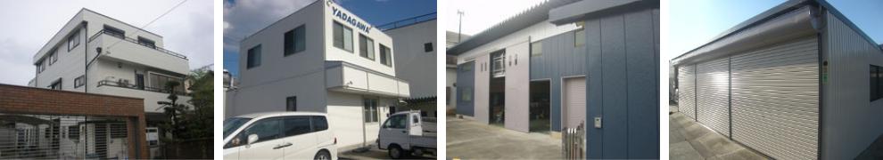 建物の塗装工事写真