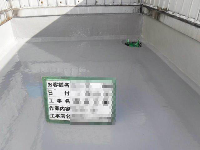 シート防水改修工事:工程写真