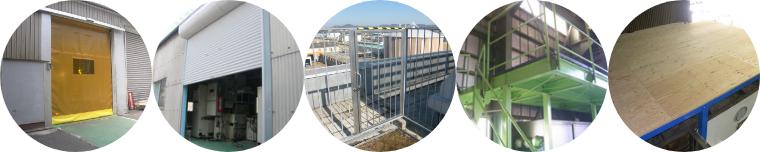 工場営繕工事 効率向上の工事例写真