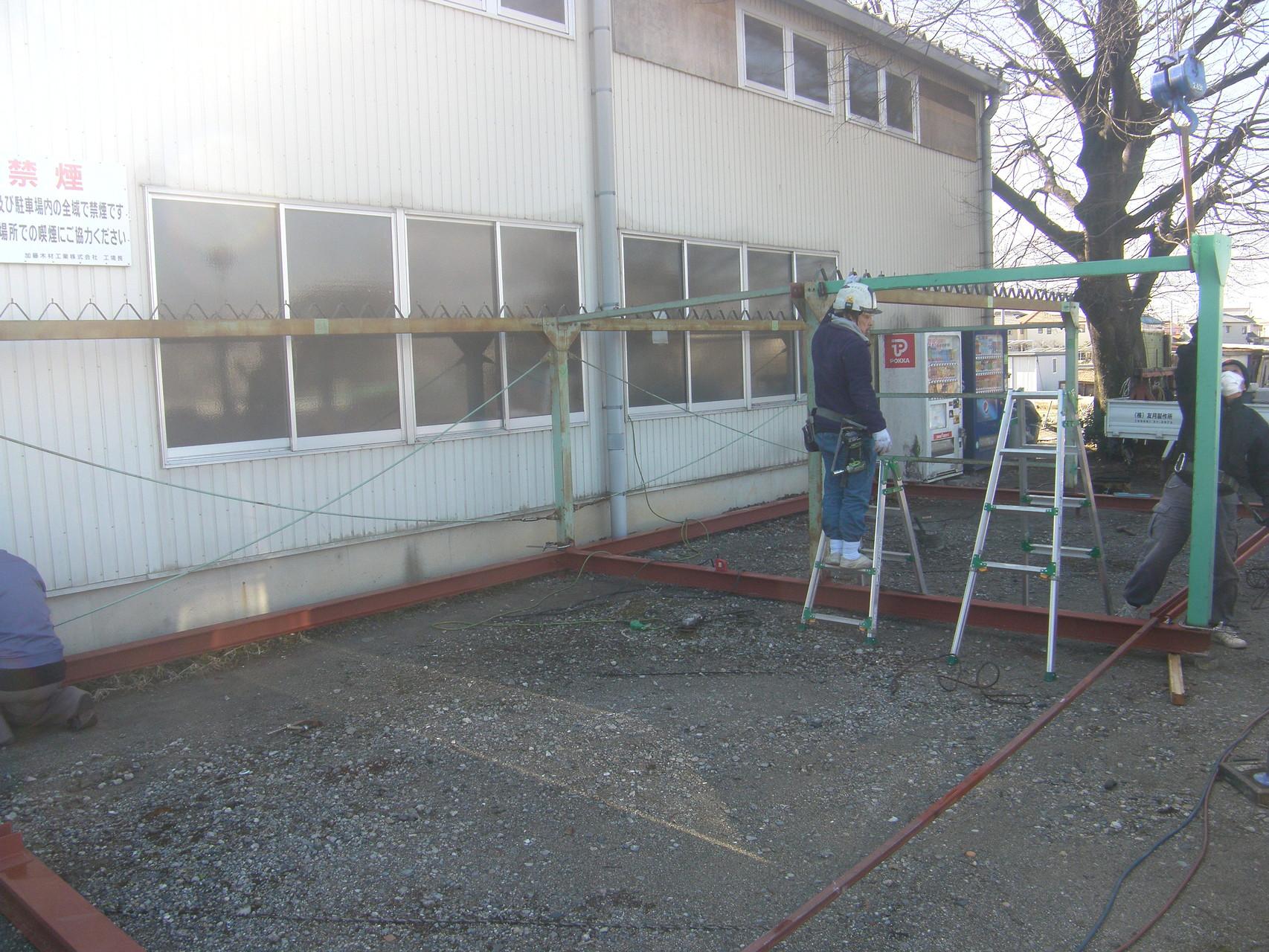 自転車置き場移設工事:工程写真