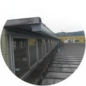 雨漏り防止対策工事