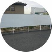 境界フェンス拡張工事