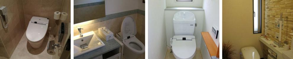 トイレのリフォーム:施工事例写真