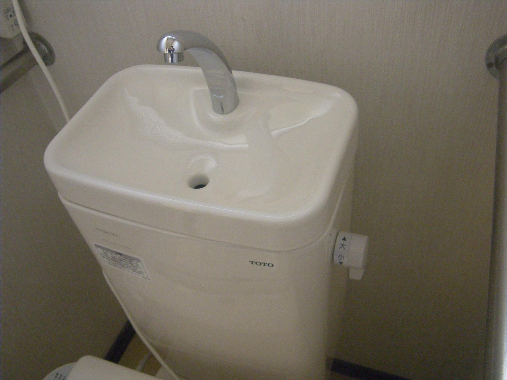 トイレ取替工事:工程写真