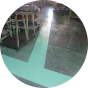 塗床防滑仕様改修工事