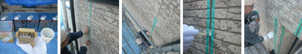 塗装工事の工事例:工程写真