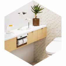 トイレの施工例写真