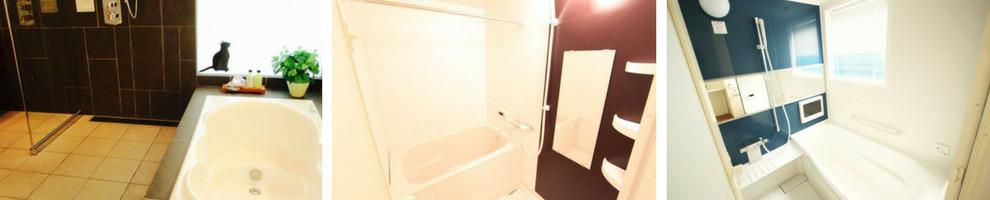お風呂のリフォーム:施工事例写真