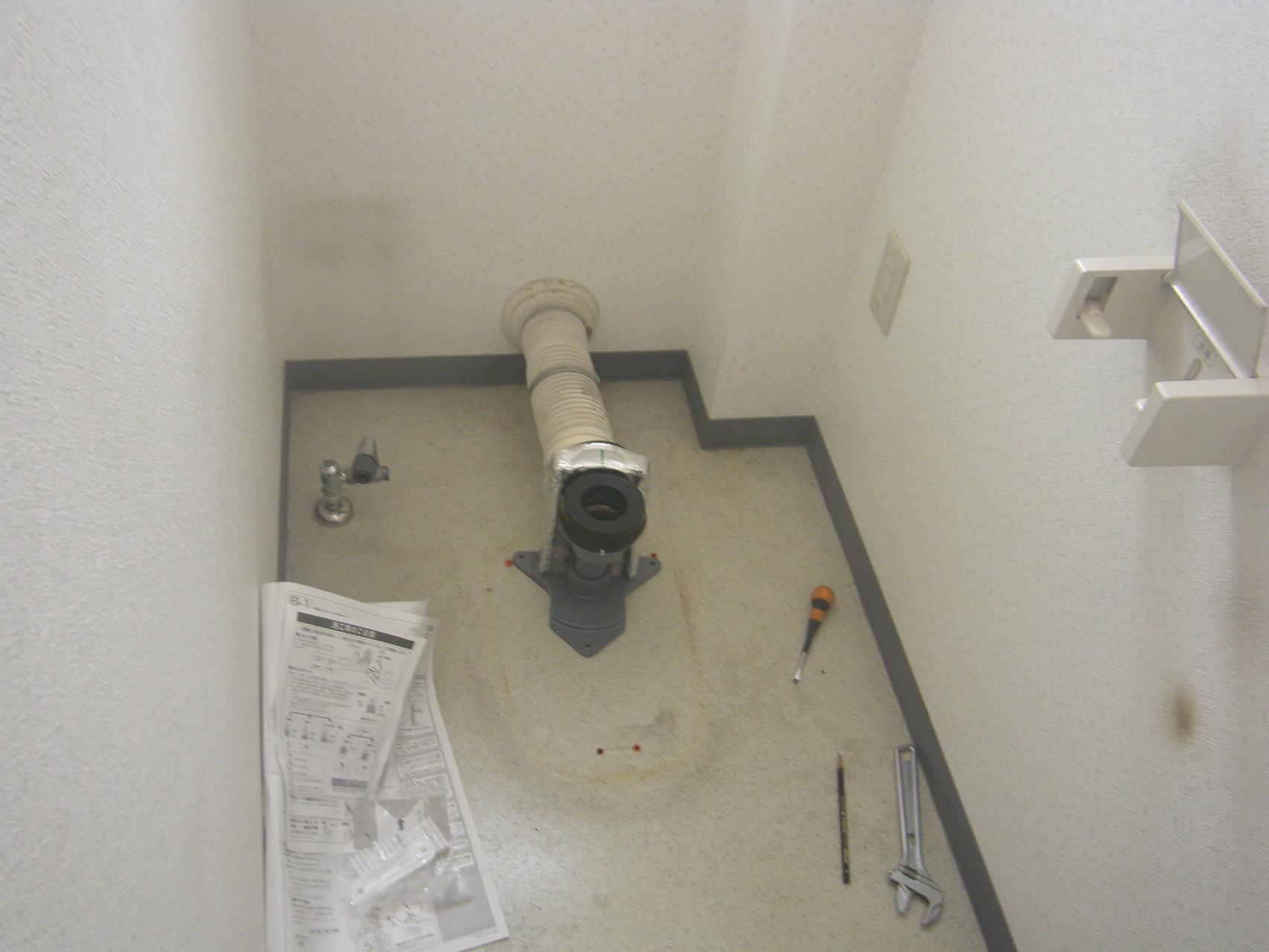 トイレ入れ替え工事:工程写真