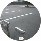 従業員専用駐車場