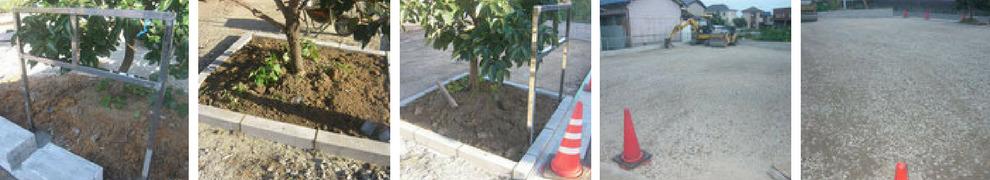 外構工事の工事例:工程写真