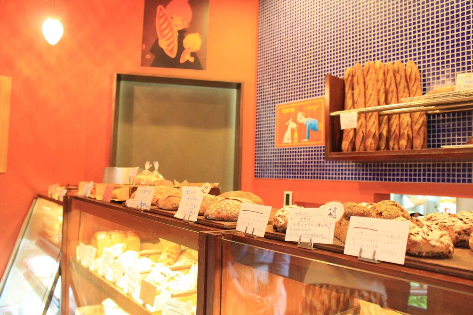 Montana bakery