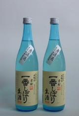 芳樹一番しぼり生酒うすにごり   720ml