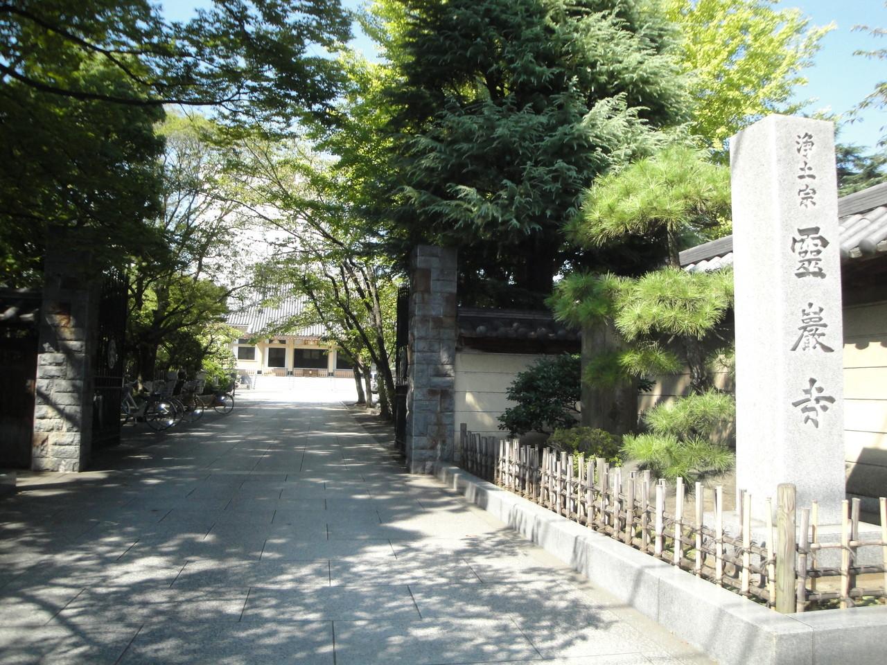 霊巌寺参道入口