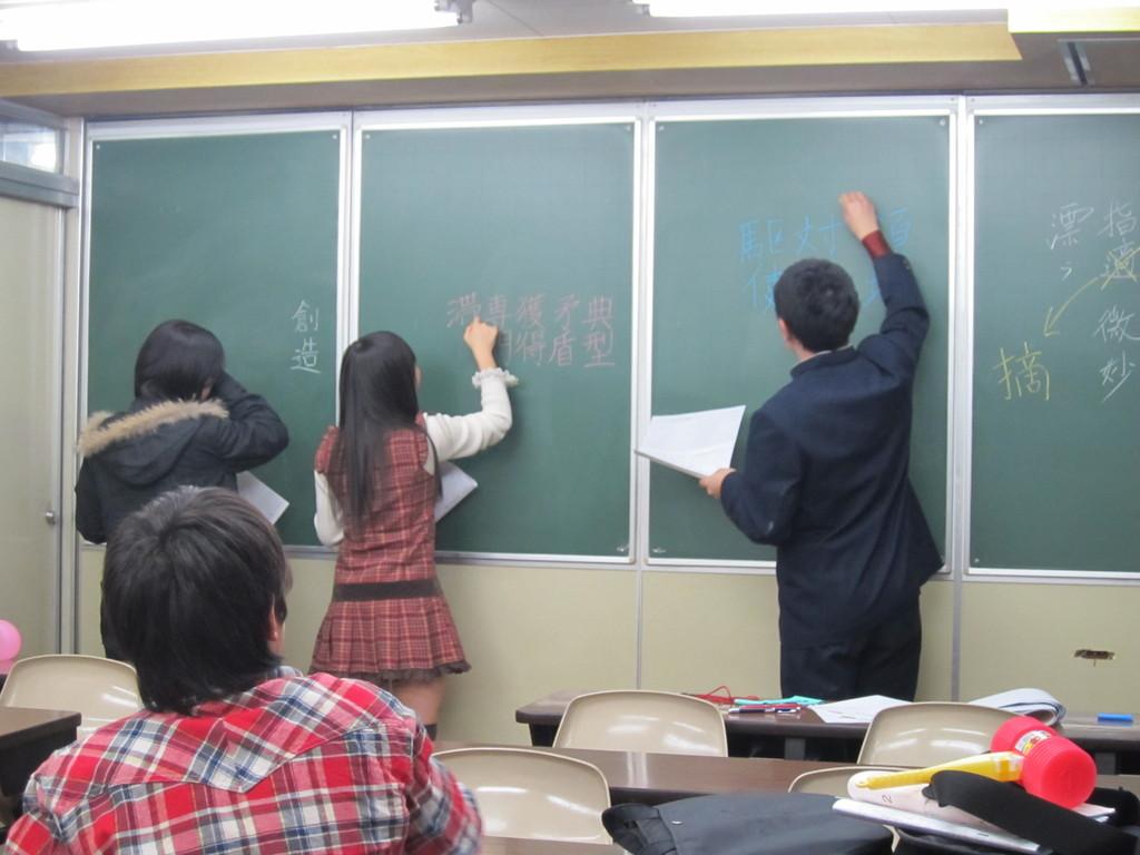 進学塾ベスト自修館 イベント