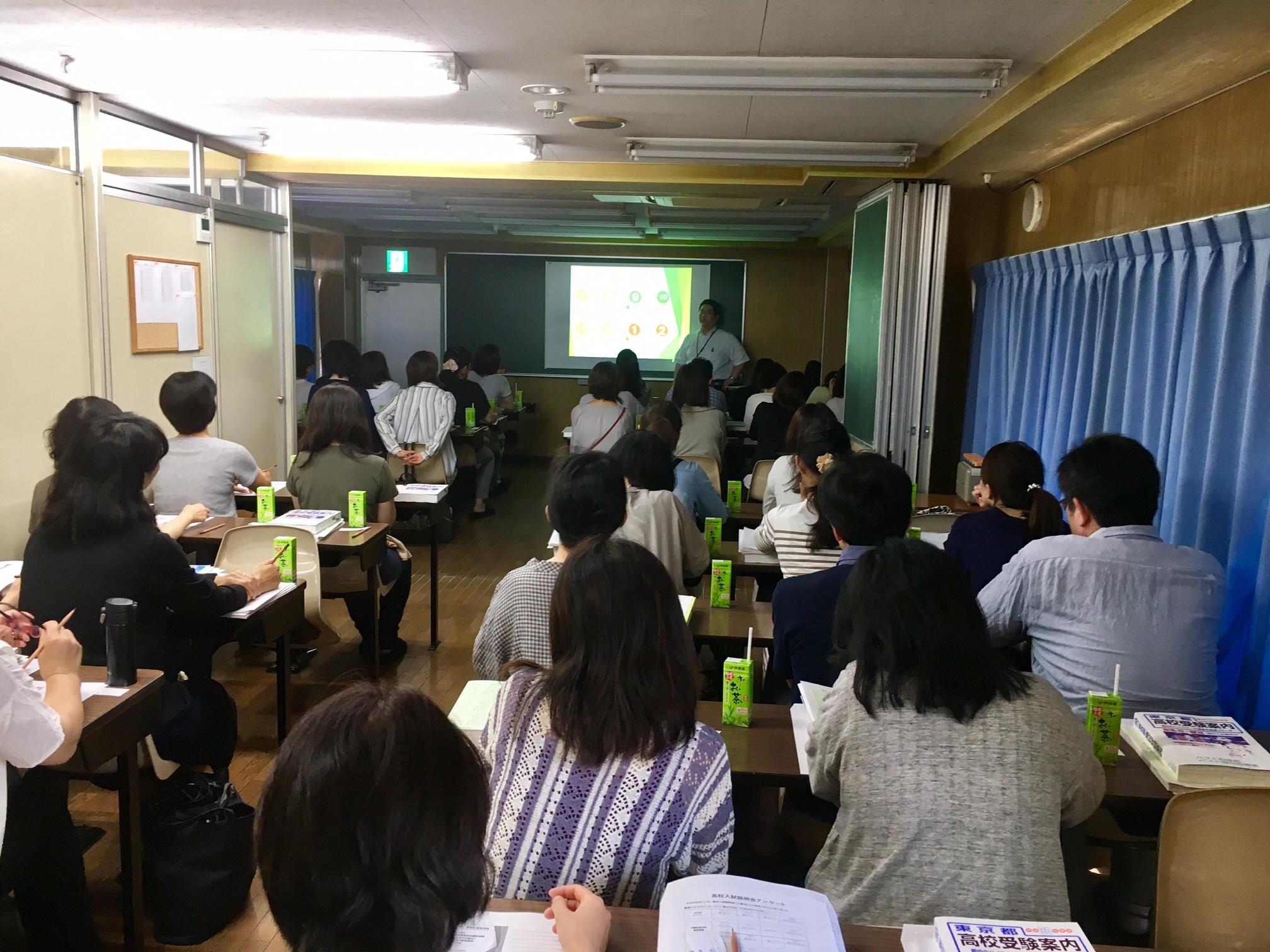 進学塾ベスト自修館 高校入試説明会