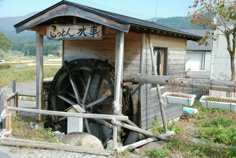 コットン水車、北志賀高原