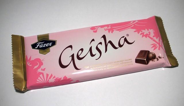 """こちらは美味しい""""ゲイシャ""""チョコ"""