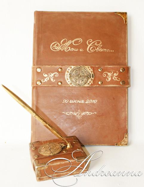 Свадебный фотоальбом А4 формата Кожаный, состаренный книга с золотыми листами «Кельтские летописи» подобный подбор пряжки. От 3000 грн.
