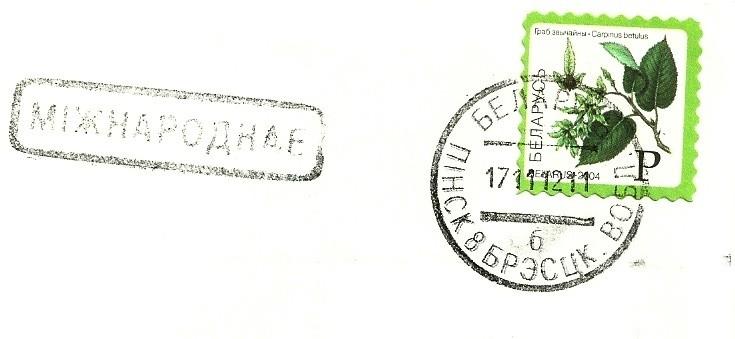 317SD471 VALENTINO