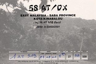 58AT-DX