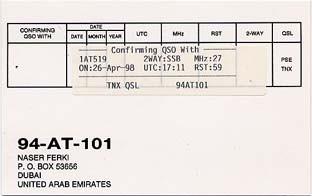 94at101 naser