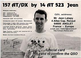 157at-dx