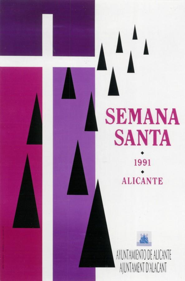 1991 · FRANCISCO ESPEJO TORRES