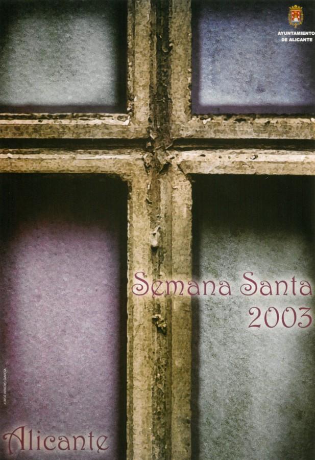 2003 · JORGE ARROYO GARCIA
