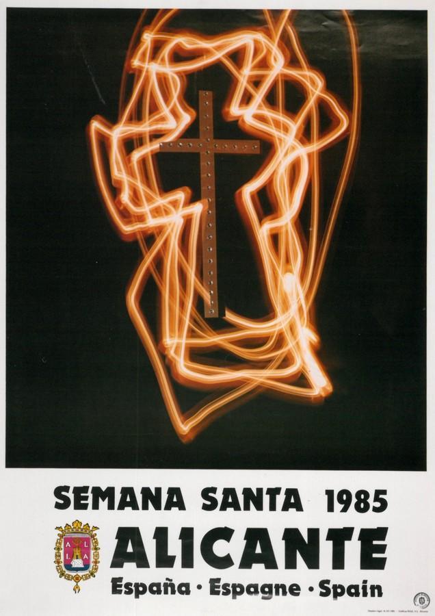 1985 · ADELINA ESTHER PETZ