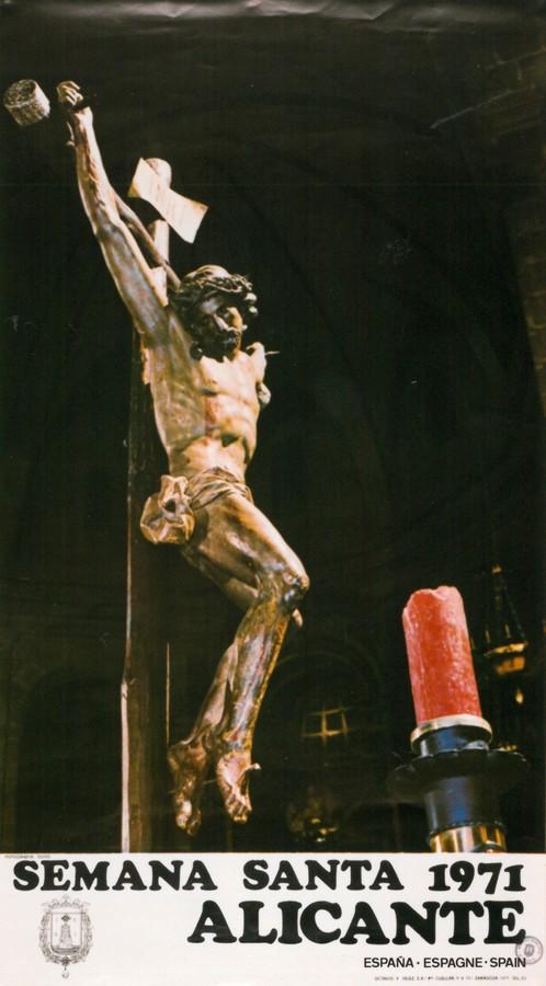 1971 · GREGORIO HERNÁNDEZ · GOYO