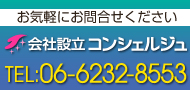06-6347-7809