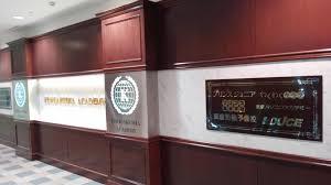 興学社学園 エントランス