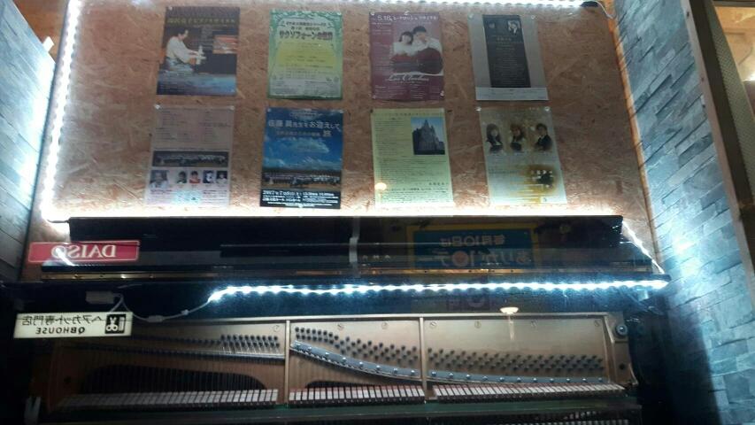 ピアノの内部部品を公開、上段はコンサート情報、チケット情報