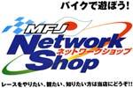MFJ Network Shop