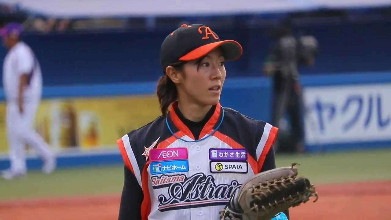 佐藤 千尋(女子プロ野球:埼玉アストライア)