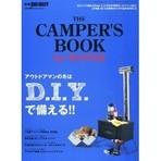 別冊GO OUT CAMPER'S BOOKの中で、色々と紹介して頂きました!