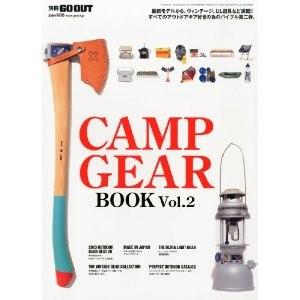 今年のキャンプシーンで使えそうな、新しいGEARが盛り沢山です。その中でドンキーてブルを紹介して頂きました。よろしくお願いします!